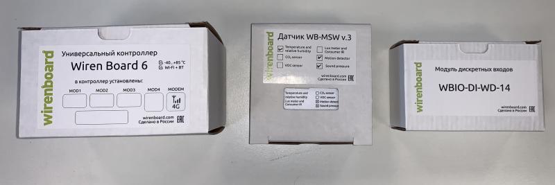 Индивидуальная упаковка устройств Wiren Board