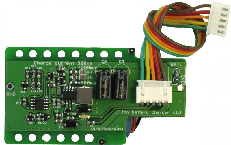 Аккумуляторный модуль для Wiren Board